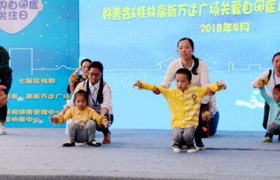 桂林好善助残联合会