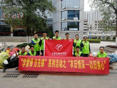 广西玉柴机器集团有限公司玉柴志愿者总队暖心行动项目