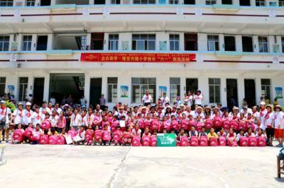 广西合众助学行公益项目组