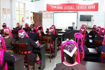 上思县人民法院普法宣传志愿服务项目