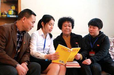 柳州市志愿者协会柳州市图书馆分会