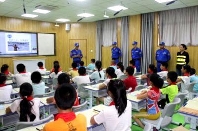 桂林市蓝天救援服务中心