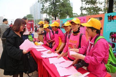南宁市巾帼志愿者协会