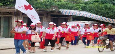 贺州市红十字无偿献血、造血干细胞宣传志愿服务项目