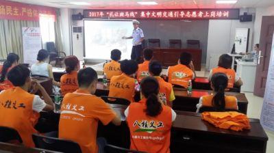 """南宁市""""礼让斑马线""""文明劝导志愿服务项目"""