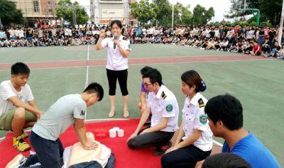 桂平市人民医院志愿者服务队