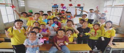 贺州市青年志愿者协会