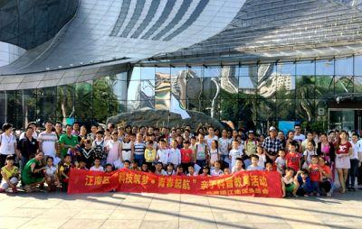 """南宁市江南区""""爱上邕城""""关爱农民工子女志愿服务项目"""