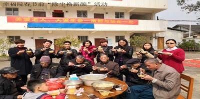 贺州市社会工作服务中心