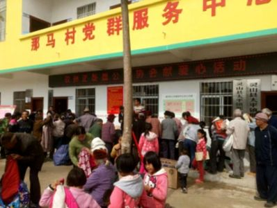 """钦州正能量公益协会""""衣旧温暖""""志愿服务项目"""