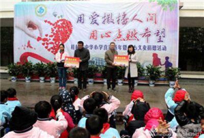 桂林市中华小学志愿服务队