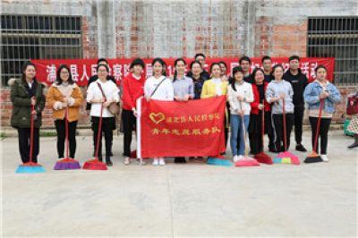 钦州市浦北县人民检察院志愿者服务队
