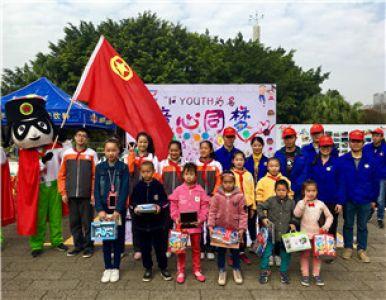 """柳州市""""1""""Youth 为名——青春公益行动"""