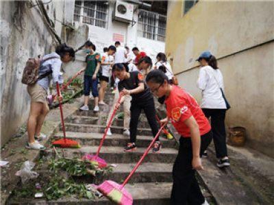 """太平社区""""五彩志愿者服务""""项目"""