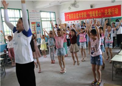 广西职业技术学院青年志愿者协会