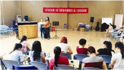 广西师范大学百灵鸟公益团队
