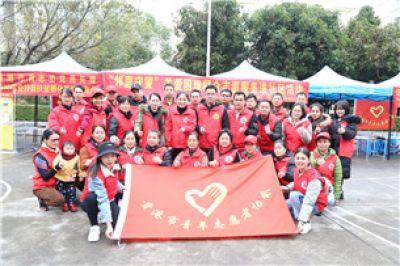 贵港市青年志愿者协会
