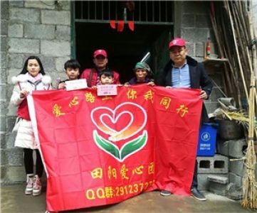 大学生志愿服务西部计划田阳县项目