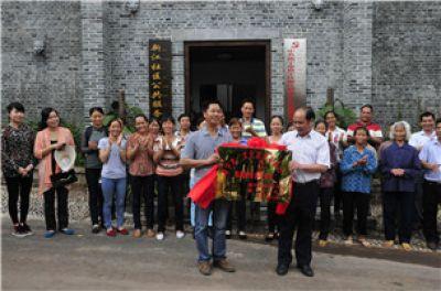 南宁市群众艺术馆文化志愿服务先锋队