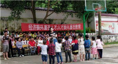 中国人民公安大学研究生支教团