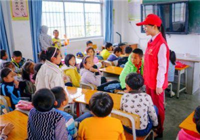 """""""五洲彩虹桥""""志愿支教项目"""