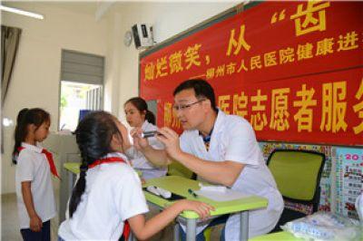 柳州市人民医院志愿者服务队