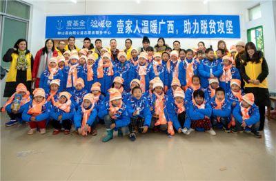 钟山县向阳公益服务中心