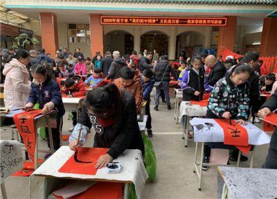 南宁市少年儿童图书馆学雷锋志愿服务队