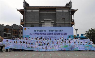 柳州市青年志愿者协会