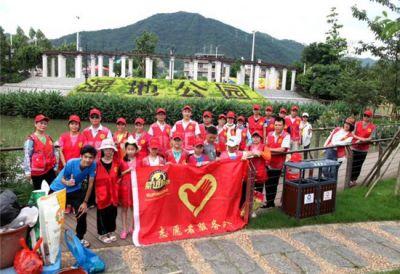蒙山县户外运动协会志愿服务队