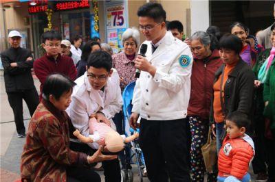 南宁急救志愿服务队