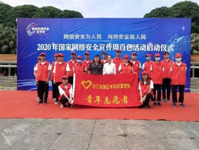 右江民族医学院附属医院青年志愿者协会