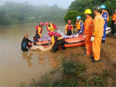 北海市海上搜救志愿者协会