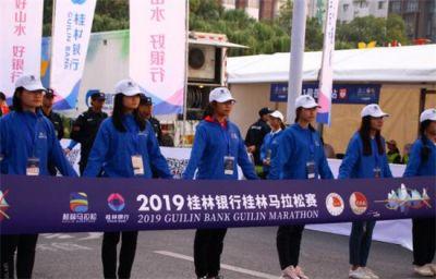 广西师范大学青年志愿者协会