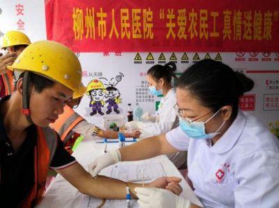 柳州市人民医院志愿服务队
