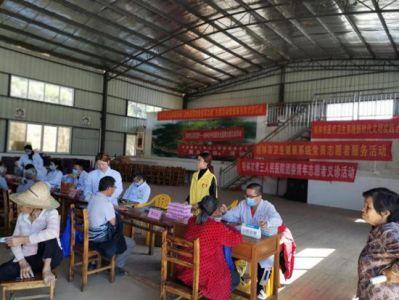 桂林市医疗卫生志愿服务队