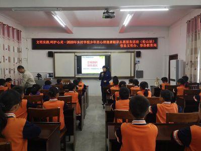 容县未成年人心理健康咨询辅导志愿服务