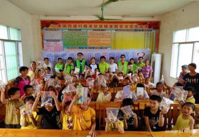 武宣县仙城爱心协会