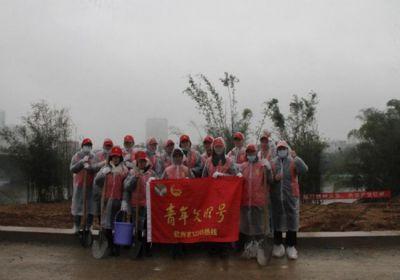 钦州市12345政府服务热线管理中心青年志愿服务队
