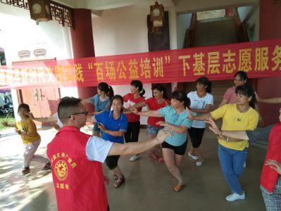 """柳城县""""百村百戏""""文化志愿服务项目"""