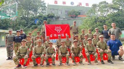 浦北县北通镇高林综合应急救援队