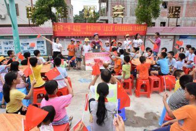 """浦北县""""儿童之家""""志愿服务项目"""