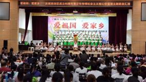 玉林市玉州区开展社会主义核心价值观歌曲传唱活动
