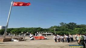 防城港市第二中开展爱国主义教育活动