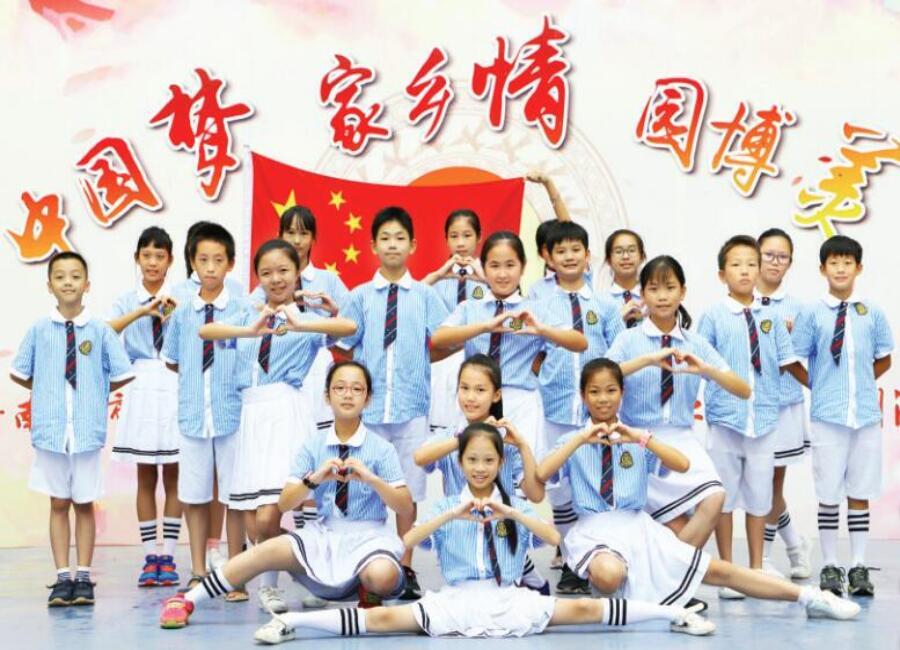 童心颂祖国 共筑中国梦