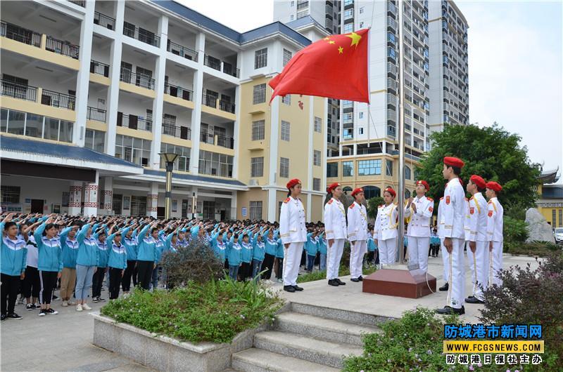 上思县民族中学师生举行升国旗庆新中国69周年华诞活动