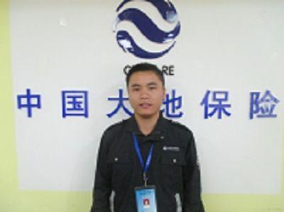姜剑助中国大地财产保险