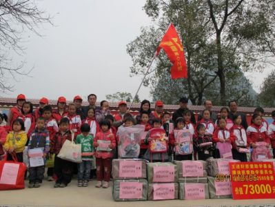 桂林轩辕嘉雪社会工作服务中心