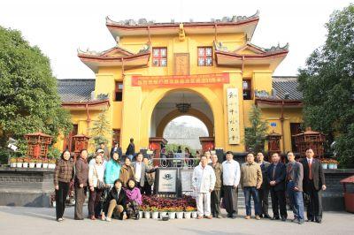 桂林市图书读者协会