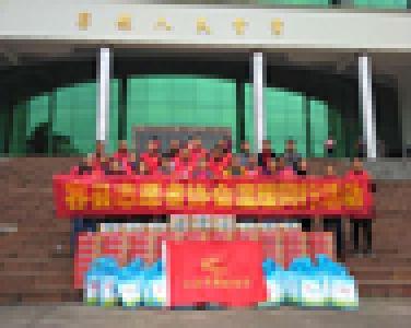 容县志愿者协会